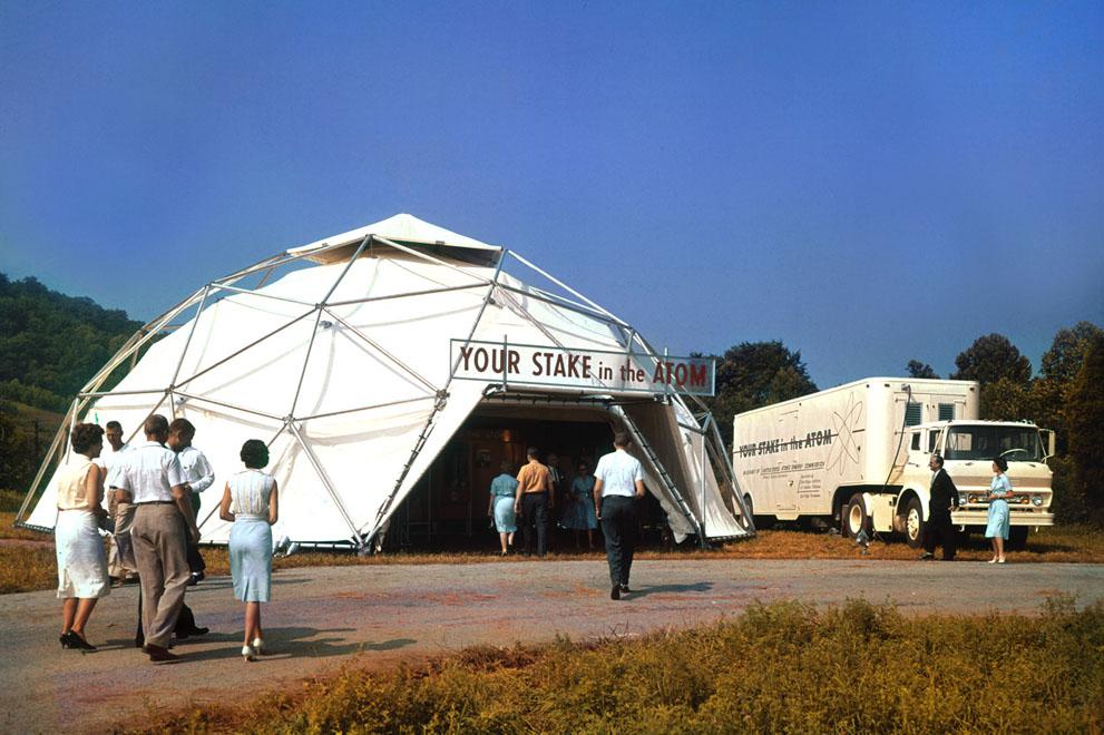 Секретный город — родина атомной бомбы (26 фото)
