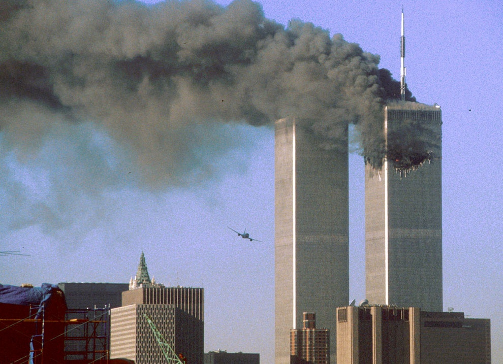 a variety of personal reactions to the terrorist attacks of september 11 2001
