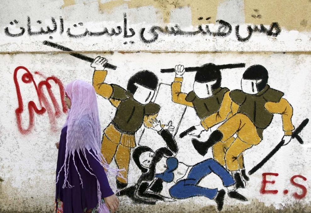 Революционные граффити в Каире (12 фото)
