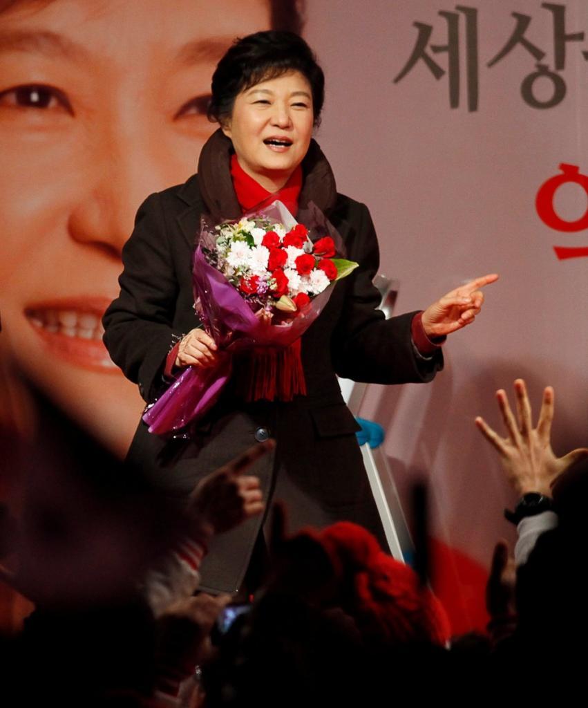 Пак Кын Хе может стать первой корейской женщиной-президентом (3 фото)