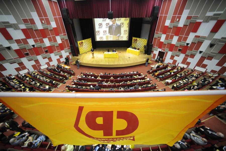 Заседание президиума центрального совета партии «Справедливая Россия» (5 фото)