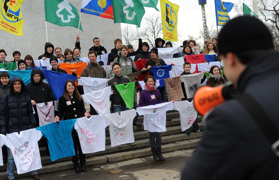 Акция «За места, свободные от курения» в Москве (7 фото)