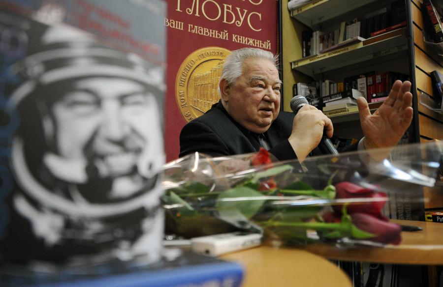 Презентация книги Георгия Гречко «Космонавт № 34. От лучины до пришельцев» (5 фото)