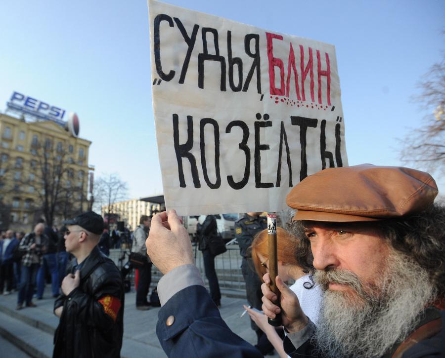 Митинг в поддержку блоггера Алексея Навального в Новопушкинском сквере (10 фото)