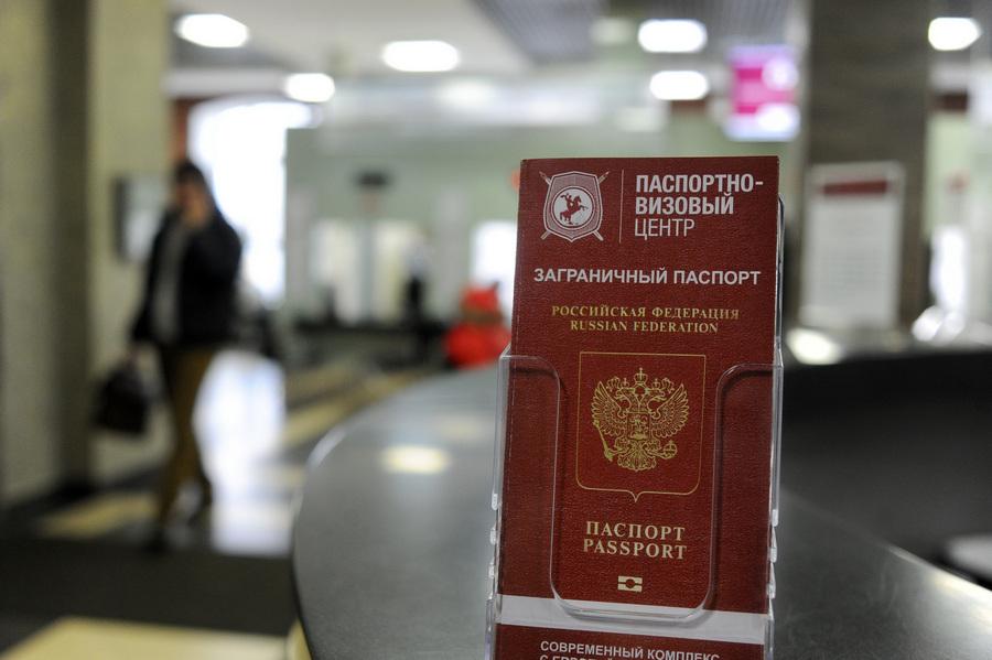 Работа отдела оформления загранпаспортов при УФМС России в Москве (8 фото)