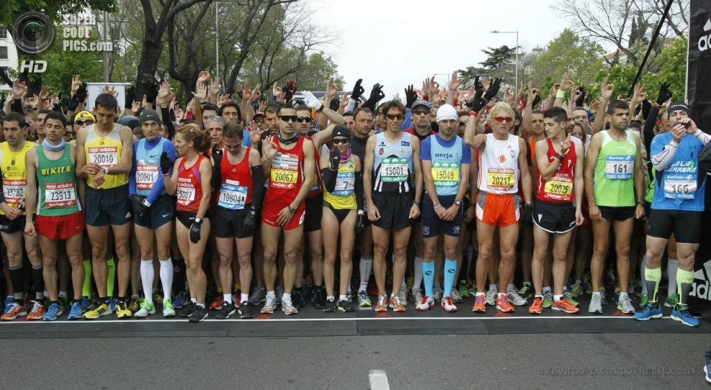 Испания. Мадрид. 28 апреля. Минута молчания в память о жертвах теракта на Бостонском марафоне. (EPA/ИТАР-ТАСС/KIKO HUESCA)