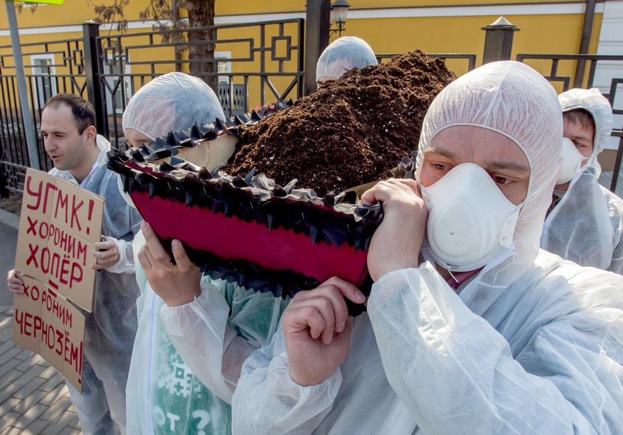 Активисты «похоронили» воронежский чернозём у здания ОАО «УГМК» (5 фото)