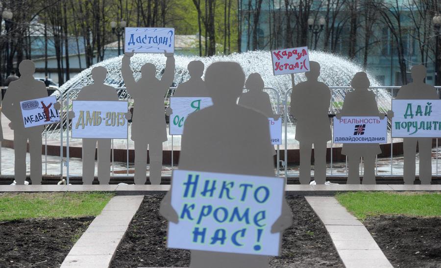 Арт-митинг в Новопушкинском сквере (6 фото)