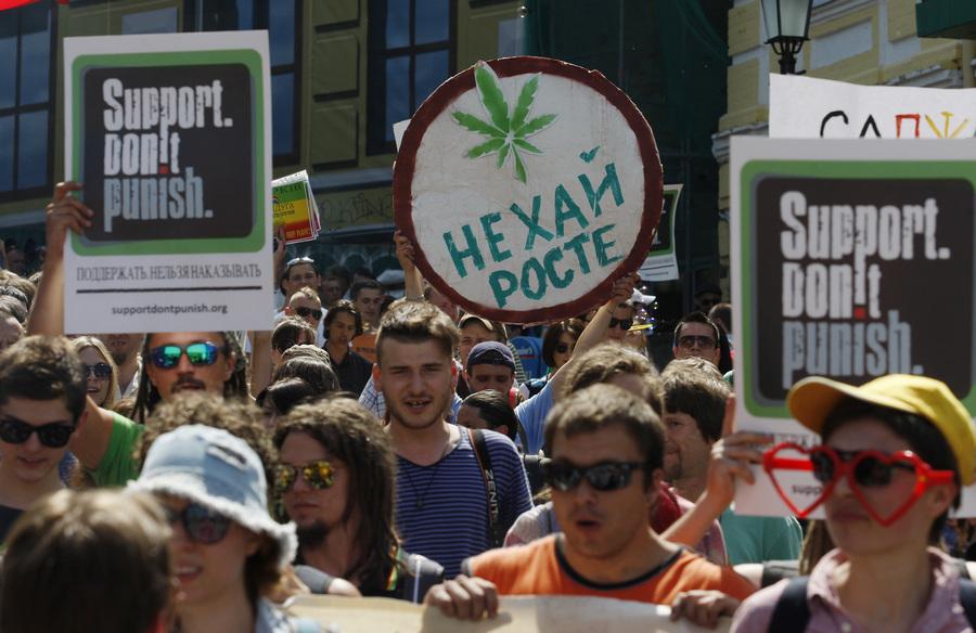 Марш Свободы за легализацию легких наркотиков в Киеве (8 фото)
