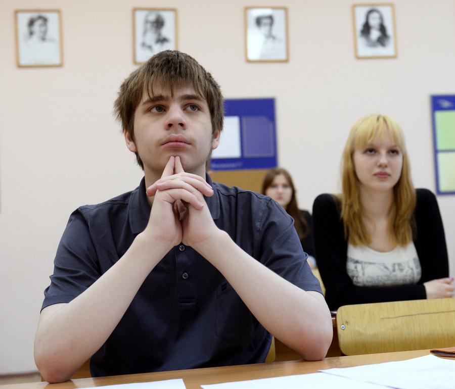 Сдача ЕГЭ по русскому языку (16 фото)