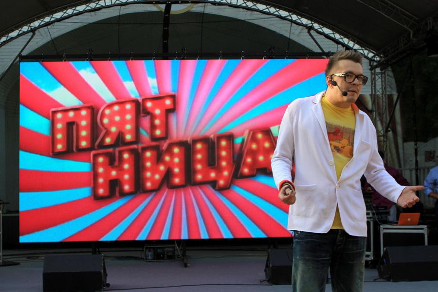 Презентация нового канала «Пятница!» на замену MTV (8 фото)