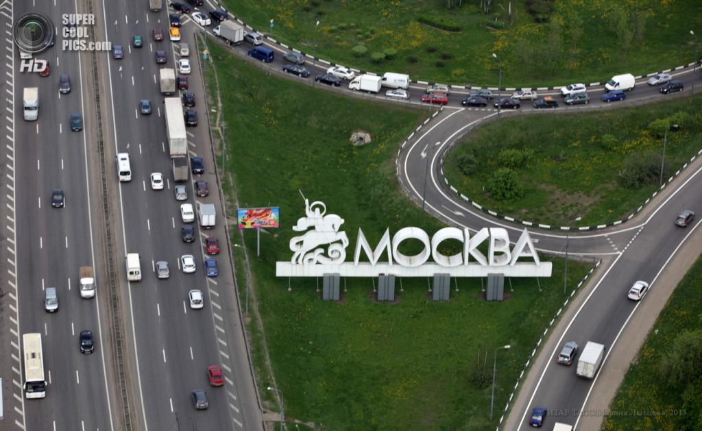 Россия. Москва. 30 мая. Вид на въезд в город с Каширского шоссе. (ИТАР-ТАСС/Марина Лысцева)