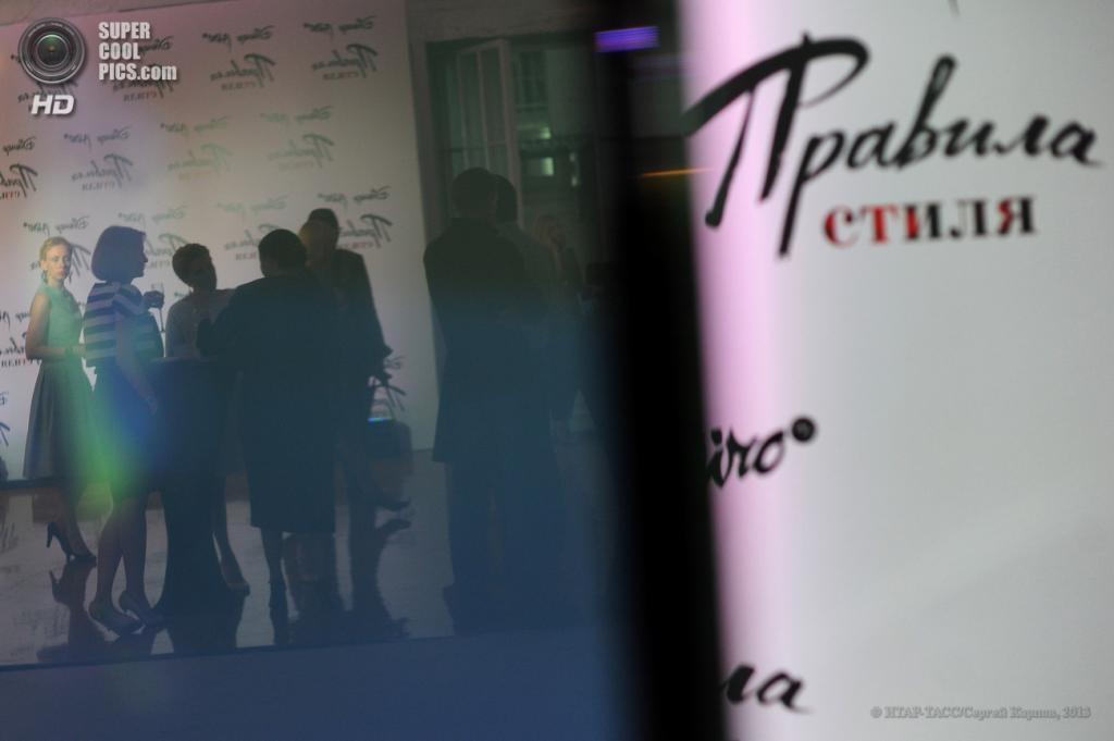 Россия. Москва. 23 мая. На презентации телевизионной программы о моде «Правила стиля», которая будет транслироваться на телеканале Disney, в галерее White Studio 400. (ИТАР-ТАСС/Сергей Карпов)