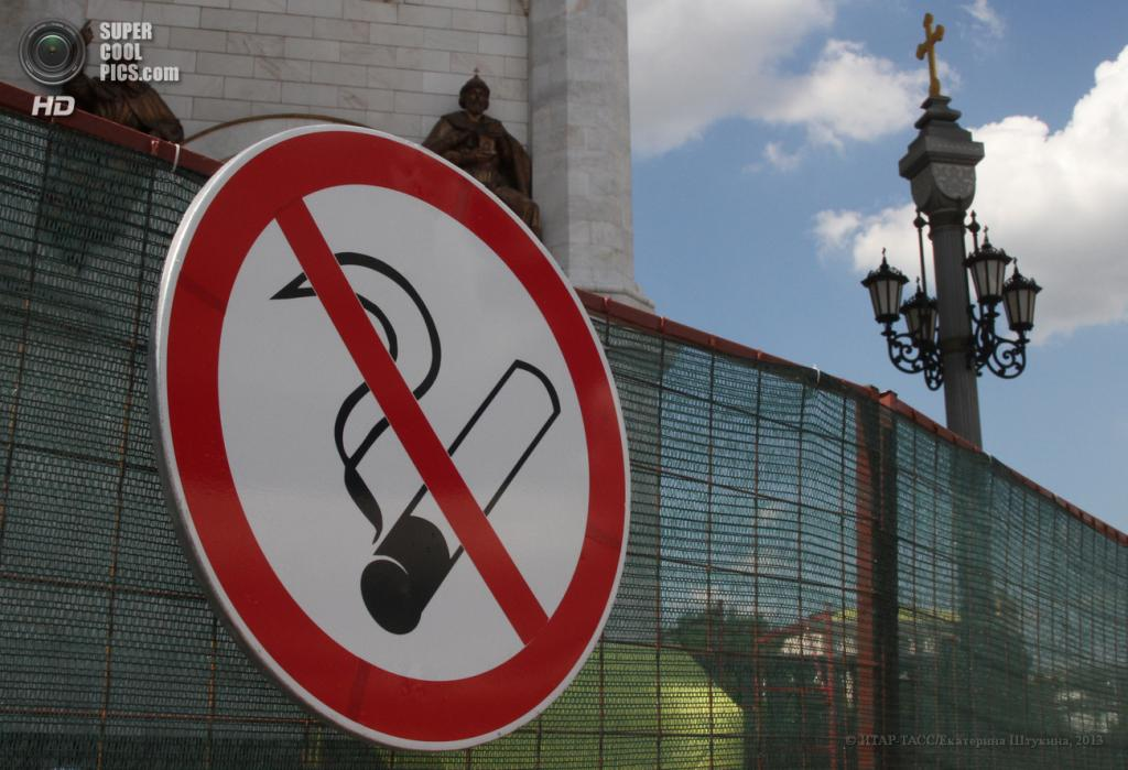 Россия. Москва. 30 мая. Курение в общественных местах. (ИТАР-ТАСС/Артем Геодакян)