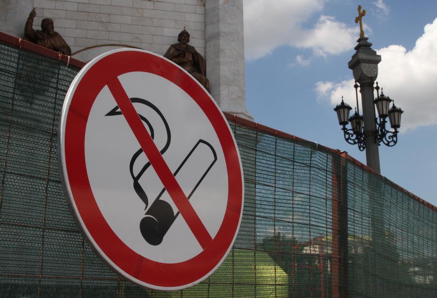 С 1 июня вступает в силу закон о запрете курения в общественных местах