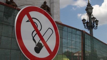 С 1 июня вступает в силу закон о запрете курения в общественных местах (12 фото)