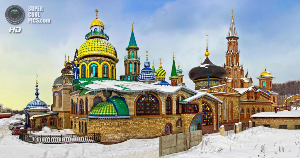 Россия. Старое Аракчино, Казань. Храм всех религий. (Yulia Baturina)