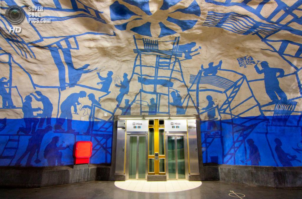 Швеция. Стокгольм. Станция «Т-Сентрален», расположенная на Синей линии. (zong_yu0123)