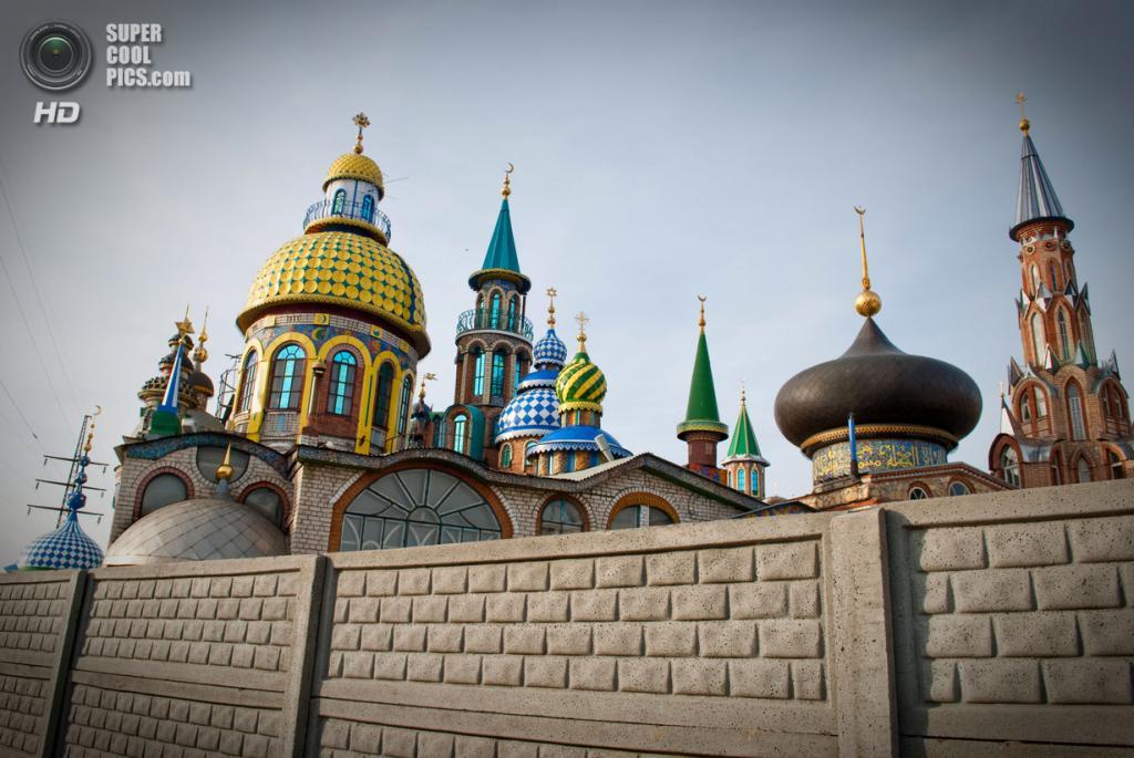 Россия. Старое Аракчино, Казань. Храм всех религий. (Brandon Tsai)