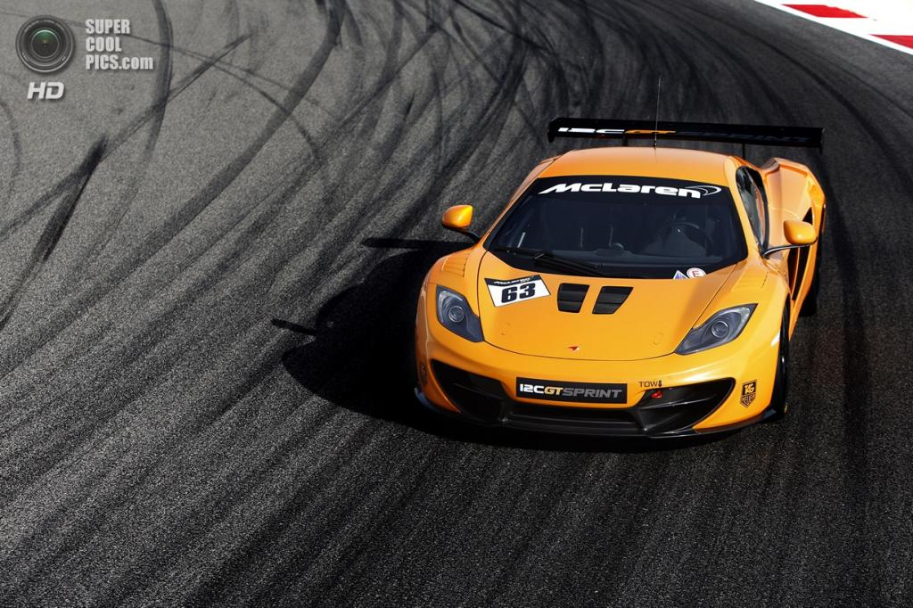 McLaren MP4-12C GT Sprint. (McLaren Automotive)