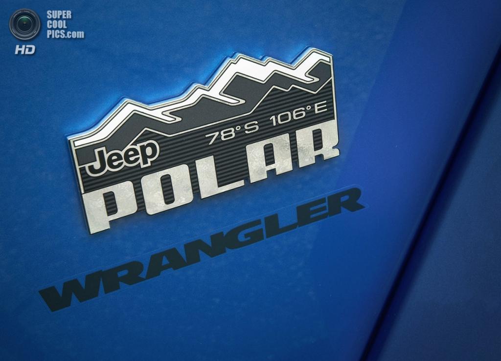 Jeep Wrangler Polar. (Chrysler Group)