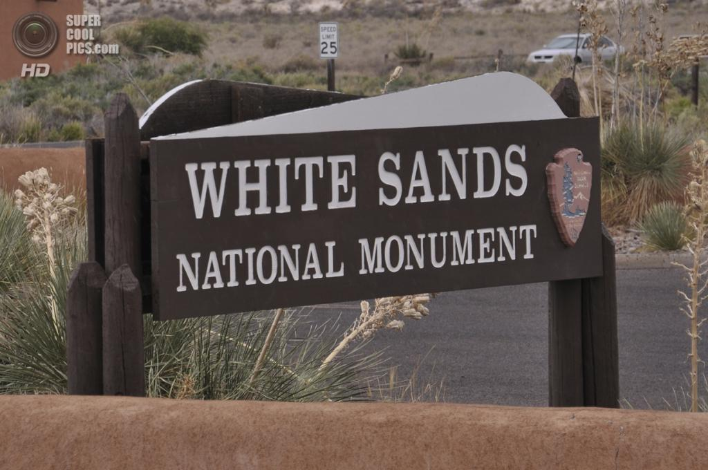 США. Нью-Мексико. Государственный заповедник Белые пески. (Maxime Pezavant)
