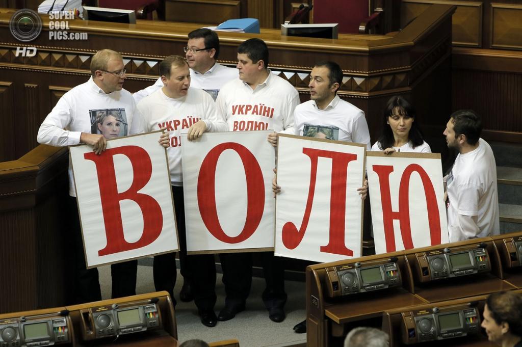 7 ноября киев: