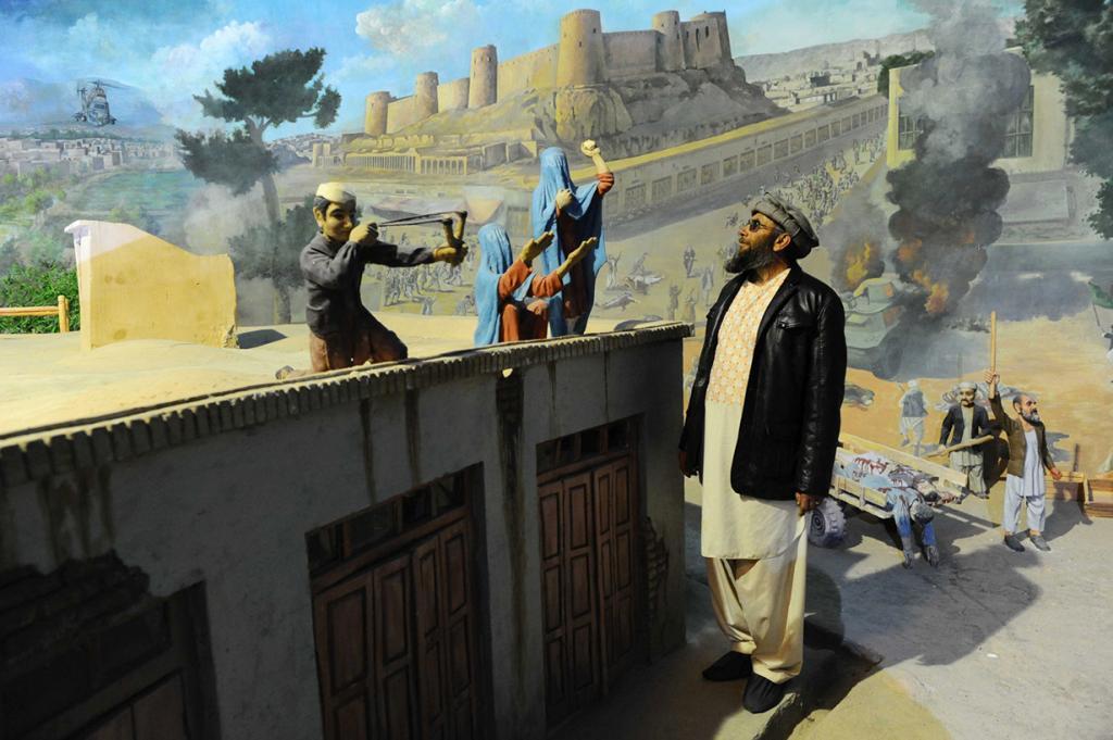 Музей Джихада в Афганистане (17 фото)
