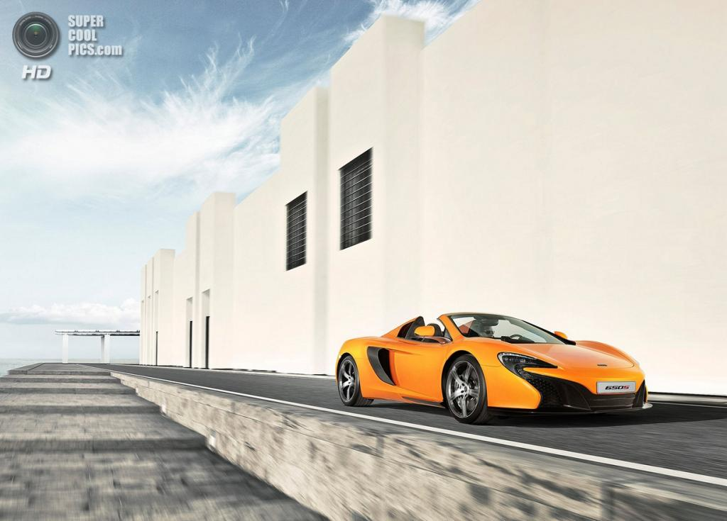 McLaren 650S Spider. (McLaren Automotive Limited)
