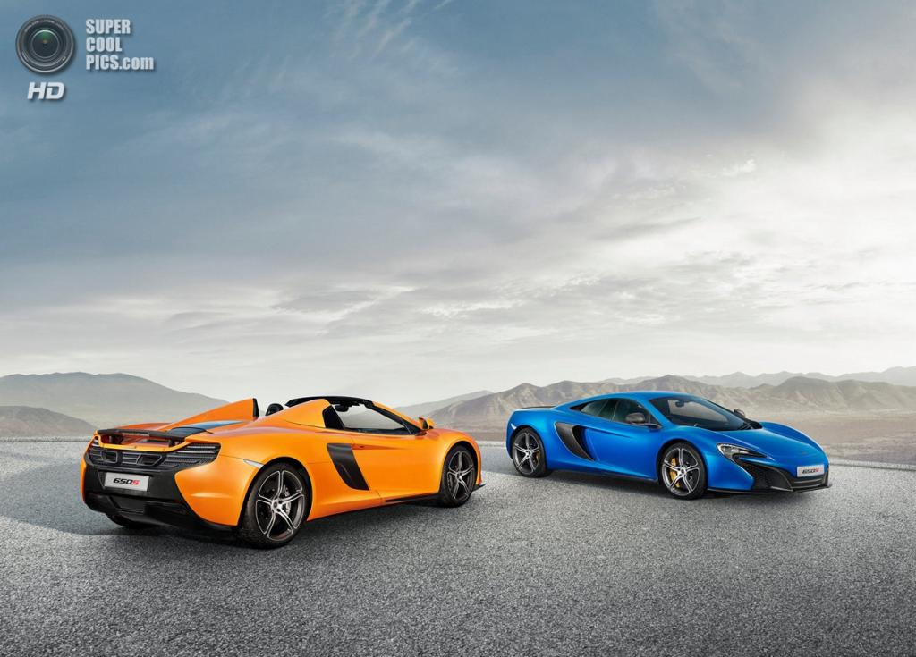 McLaren 650S Spider и McLaren 650S Coupé. (McLaren Automotive Limited)