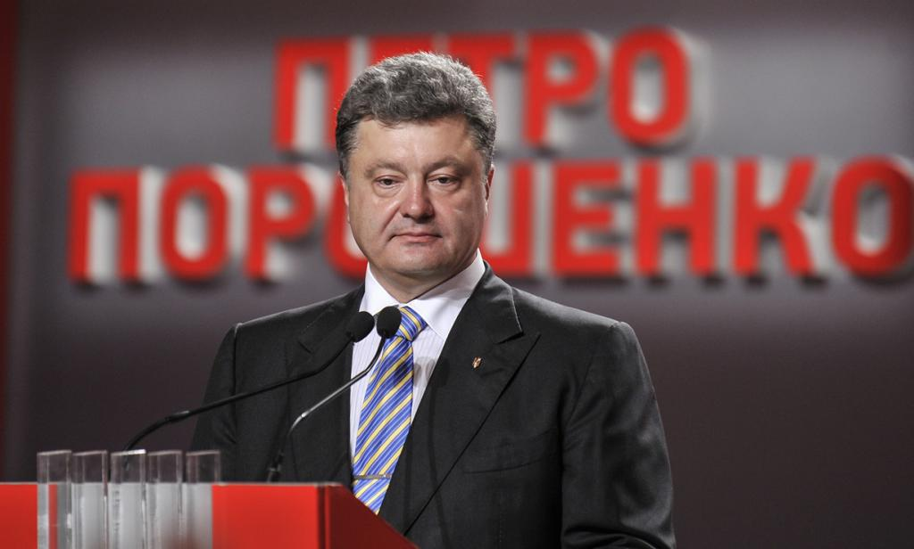 Украина избрала нового президента (20 фото)