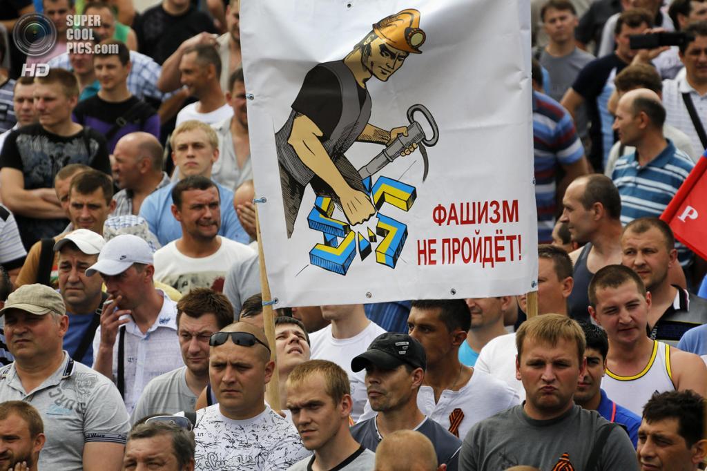 Донецкая областная администрация подтвердила гибель 33 горняков на шахте имени Засядько - Цензор.НЕТ 6724