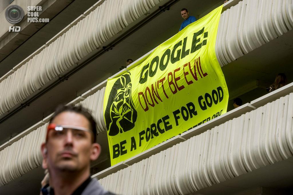 США. Сан-Франциско, Калифорния. 25 июня. «Google, не будь злой. Будь силой во благо». (REUTERS/Noah Berger)
