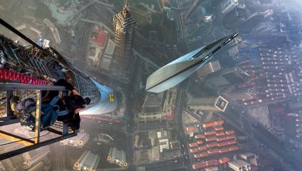 Топ-10 самых высоких зданий Китая (10 фото)