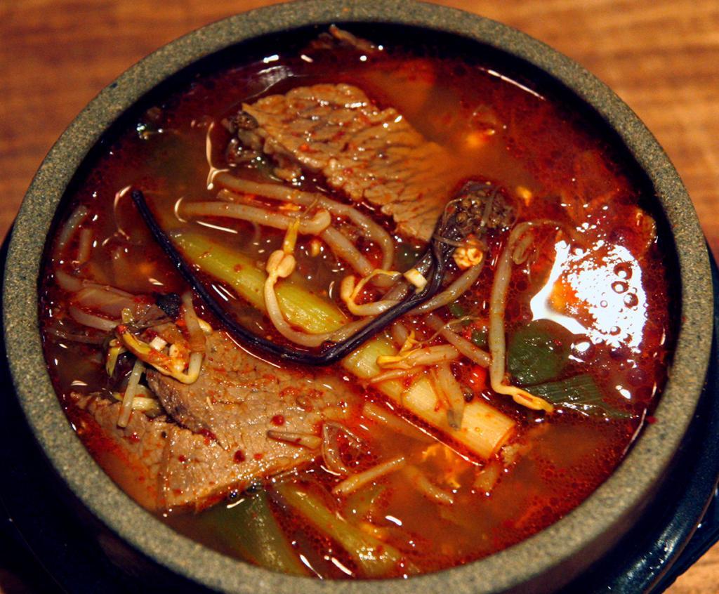 Корейская кухня - фото рецепты приготовления блюд в домашних 50