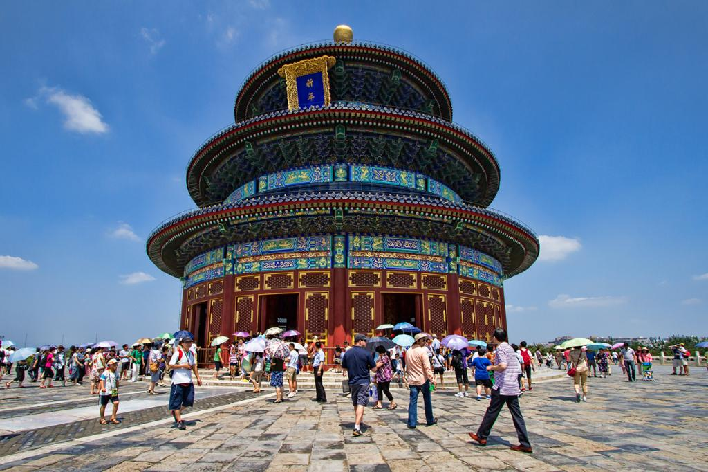Китай. Пекин. (Marc Dalmulder)