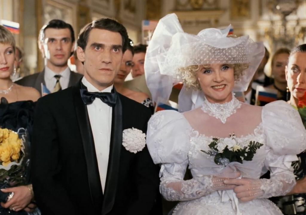 Комедия «Ширли-мырли»,1995 год. Режиссёр: Владимир Меньшов. (Кадр из фильма)