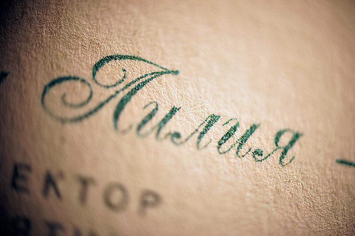 Слово напечатанное струйным принтером на дизайнерском картоне.