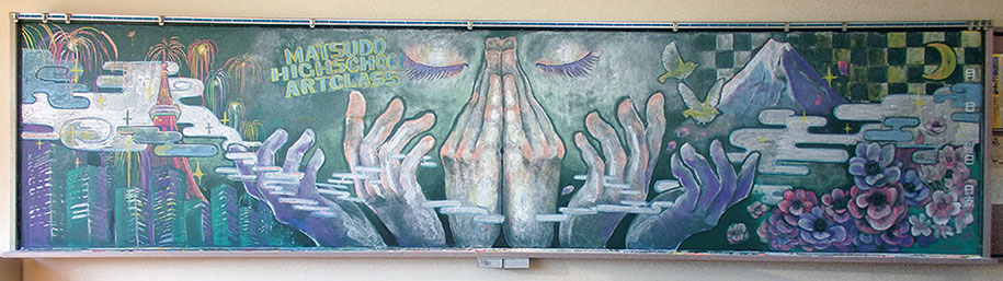 chalkboard-blackboard-art-highschool-nichigaku-japan-1