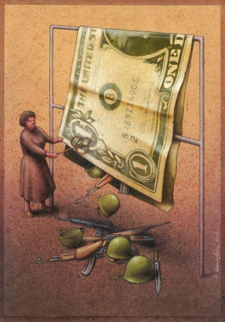 Суть денег