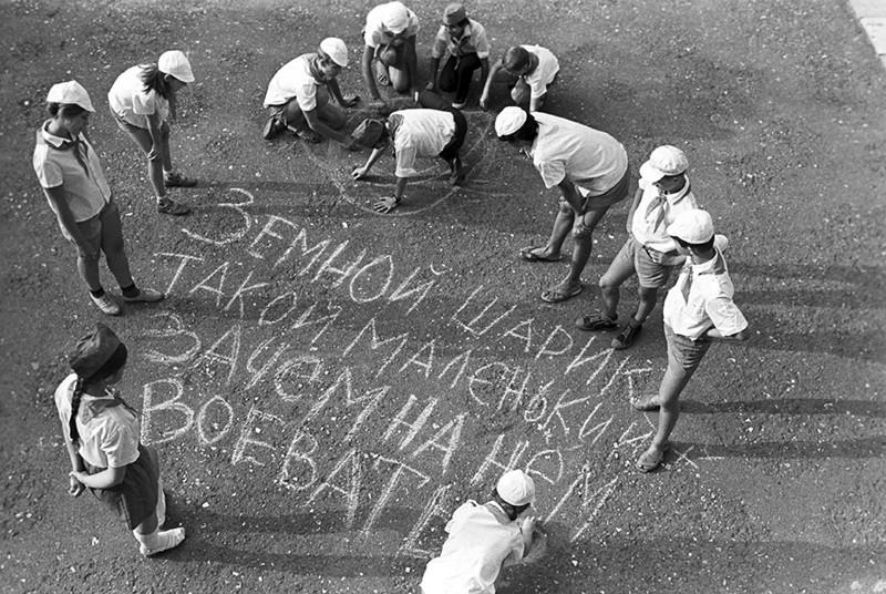 Пионеры против войны. Пионерский лагерь «Океан», СССР, 1987 год.