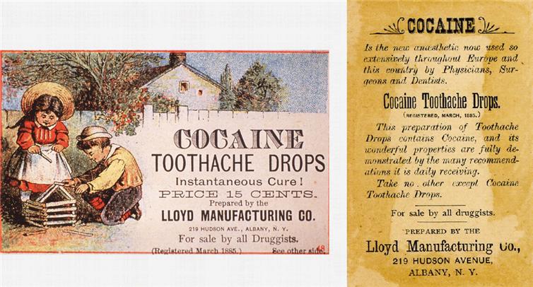 Медицинский героин, который продавала компания Bayer в 1890-х