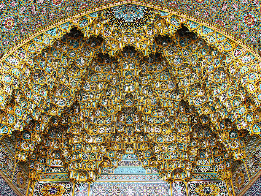 Мечеть Фатимы аль-Маасумы, Кум, Иран