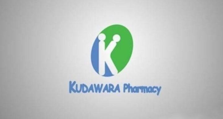 Букву «K» использовали как заглавную в слове Kudawara, но логотип напоминает нечто иное, не фармацевтическое.