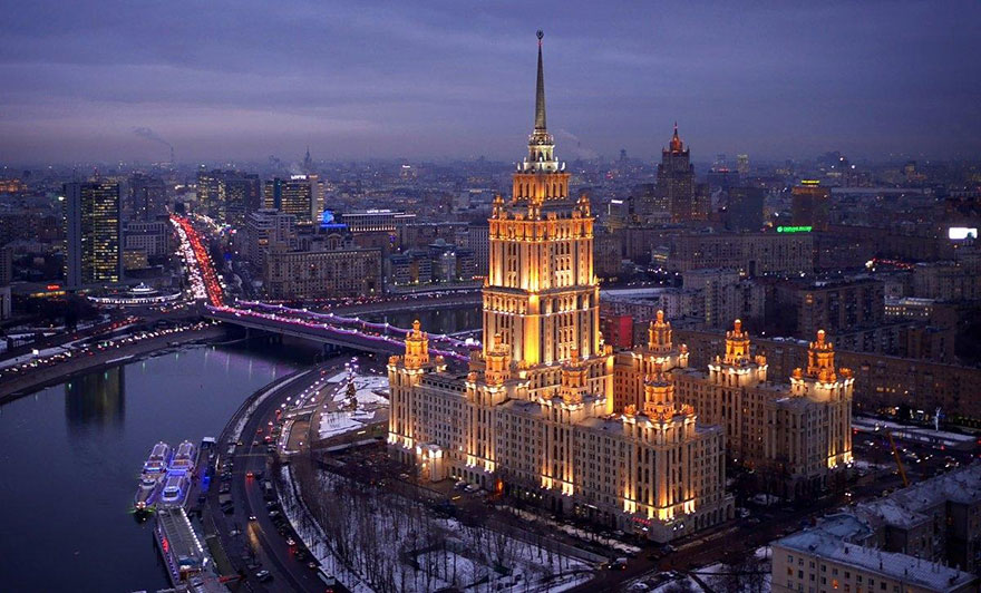 "Гостиница ""Рэдиссон Ройал, Москва"""