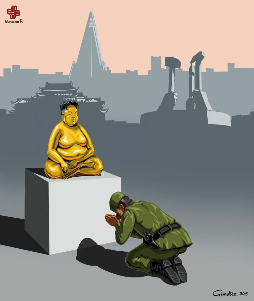 Полиция Северной Кореи