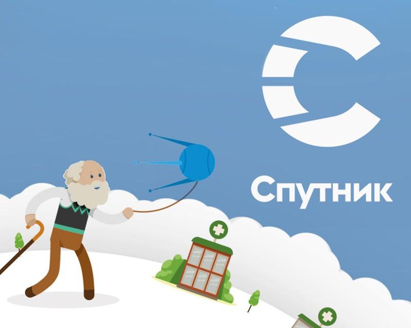 Это российская национальная государственная поисковая система и интернет-портал, созданная компанией «Ростелеком» и запущенная 22 мая 2014 года.