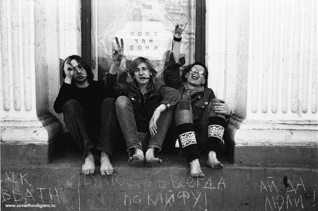Маталовиниломания. Фото из архива Андрея Ганса, Москва, 1987.
