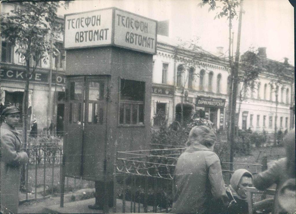 Телефонная будка в Ленинграде. 1929 год.