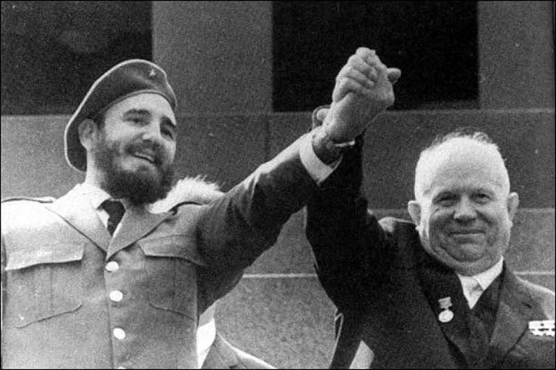 Символ дружбы советского и кубинского народов